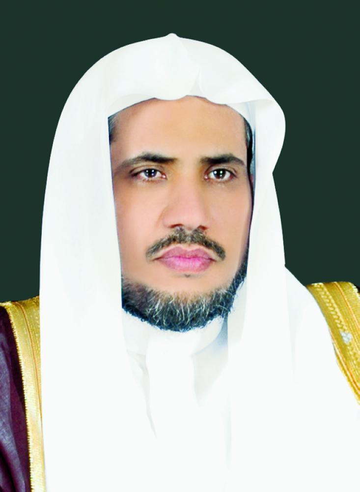 محمد العيسي