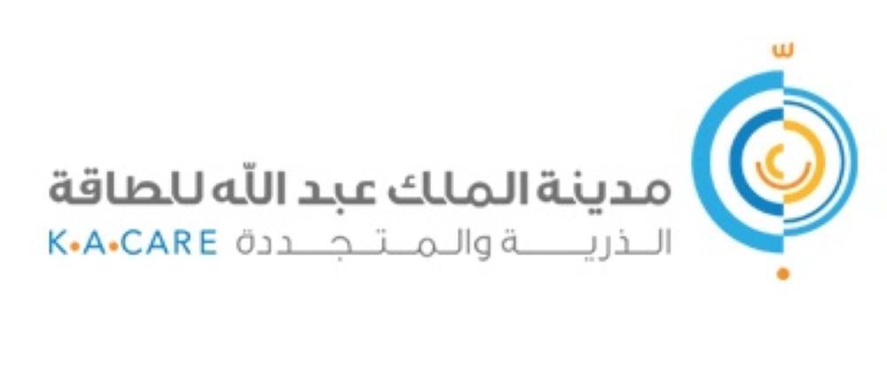 مدينة الملك عبدالله للطاقة تبحث المشروع الوطني للطاقة الذرية مع شركاء دوليين أخبار السعودية صحيفة عكاظ