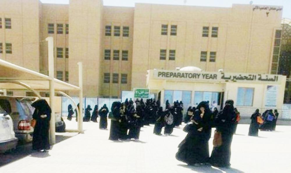 4500 موقف لمركبات طالبات جامعة الملك سعود أخبار السعودية صحيفة عكاظ