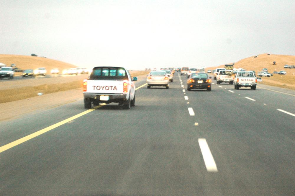 الطريق الدولية حائل - الجوف