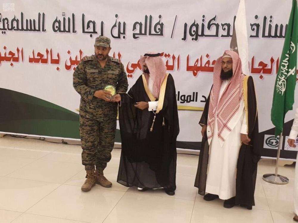 جامعة الملك خالد تكرم مرابطي الحد الجنوبي