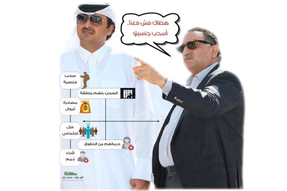 قطر تأكل لحمها