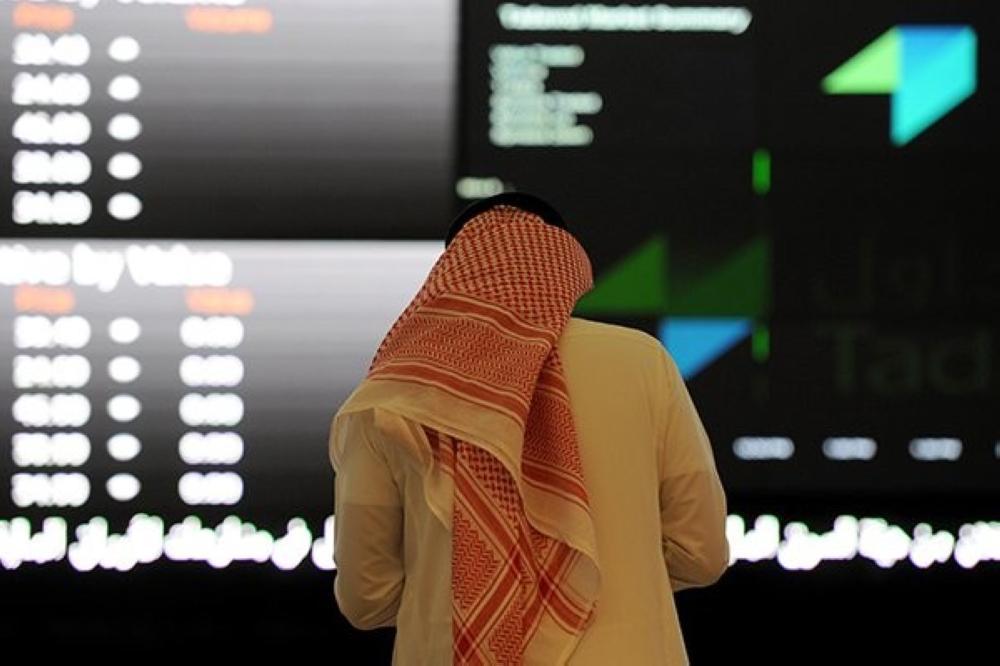 مؤشر الأسهم السعودي يغلق منخفضًا عند مستوى 7224.10 نقطة