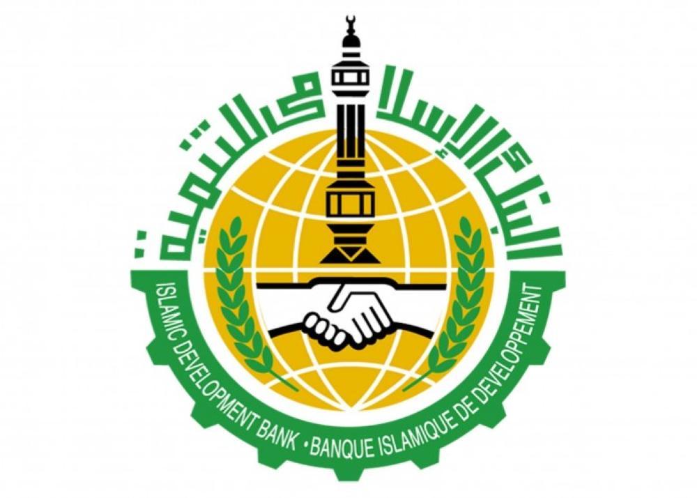 «الإسلامي للتنمية» يعتمد 577 مليون دولار لمشاريع في عددٍ من الدول