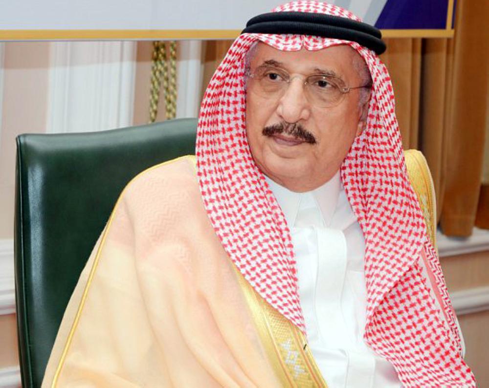 الأمير محمد بن ناصر بن عبدالعزيز أمير منطقة جازان