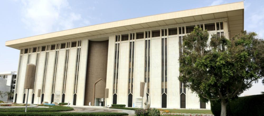 ساما: منع «ساب تكافل» من إصدار وثائق تأمين لضعف الرقابة الداخلية