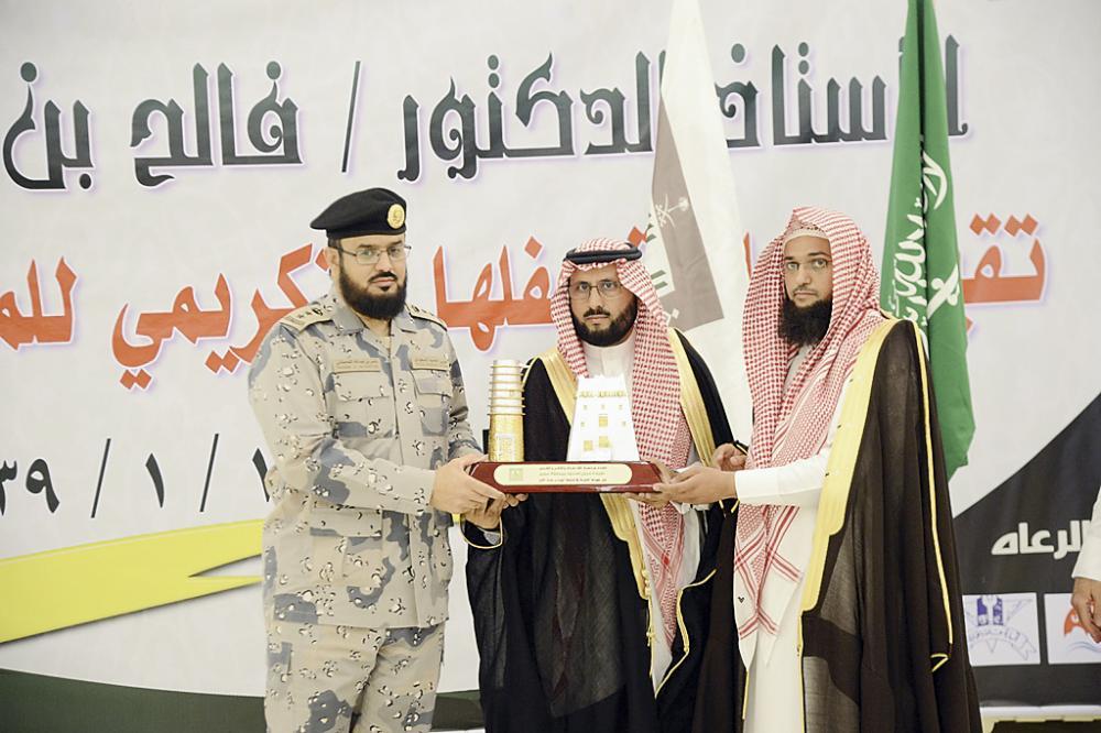 جامعة الملك خالد تكرم المرابطين