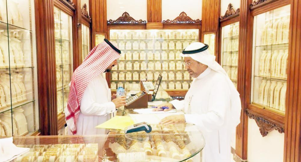 وزارة العمل أمهلت محلات الذهب شهرين لتوطين الوظائف. (عكاظ)