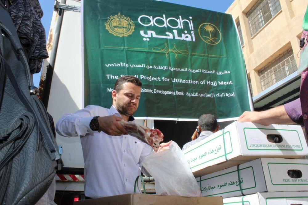 توزيع 24 ألف ذبيحة من لحوم الهدي والأضاحي في الأردن