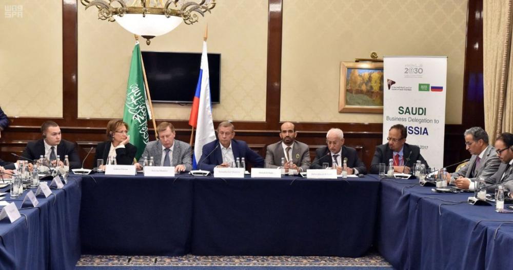 بدء أعمال حوار الرؤساء التنفيذيين السعودي الروسي