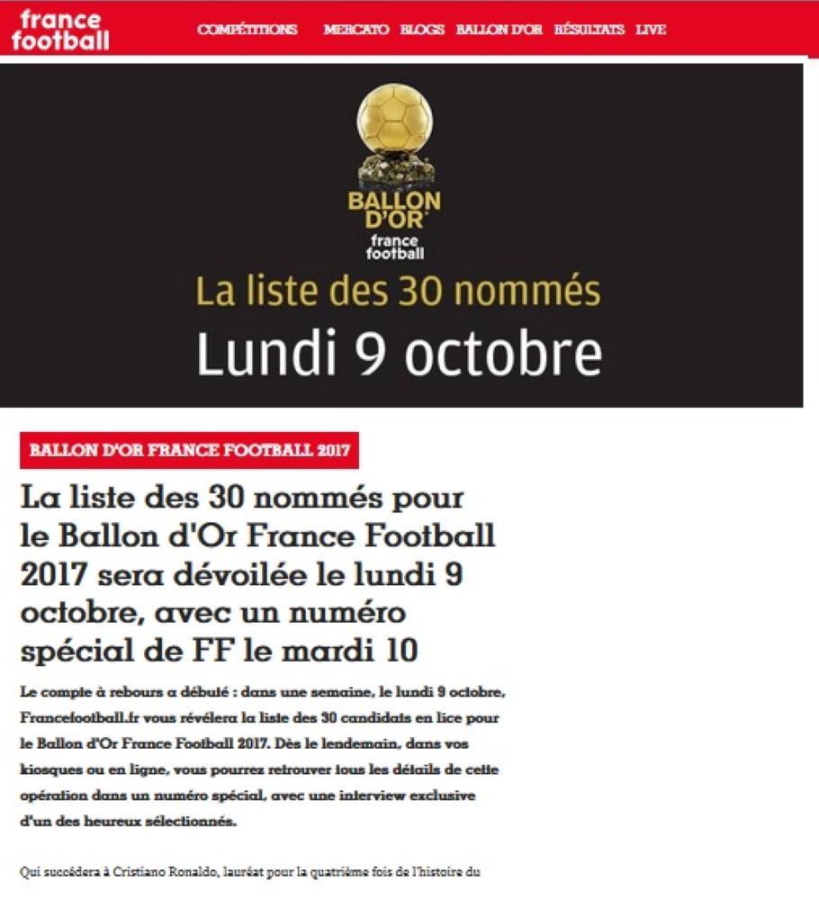 ضوئية من موقع فرانس فوتبول