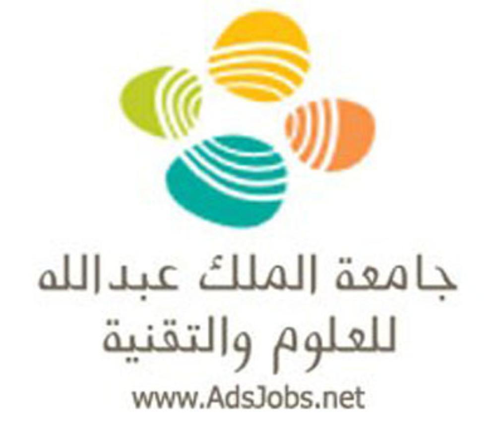 سعوديات يقدن فرقهنّ إلى نهائي معرض الأعمال الناشئة