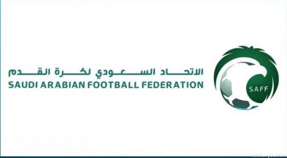 شعار الاتحاد السعودي لكرة القدم.