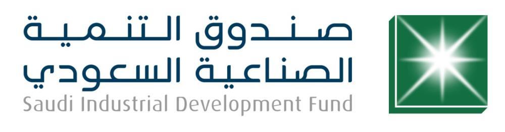 الإصلاحات تتوالى «التنمية الوطني» يشرف على 345 مليار ريال