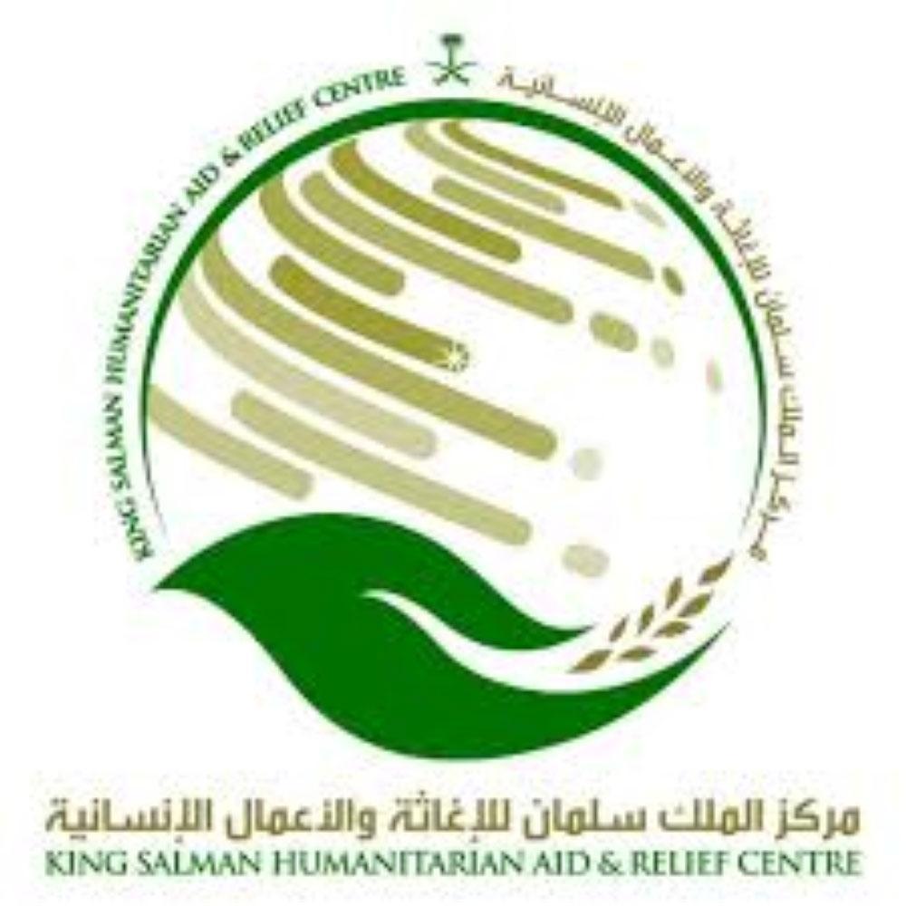 مركز الملك سلمان يستأنف حملة مكافحة حمى الضنك في تعز