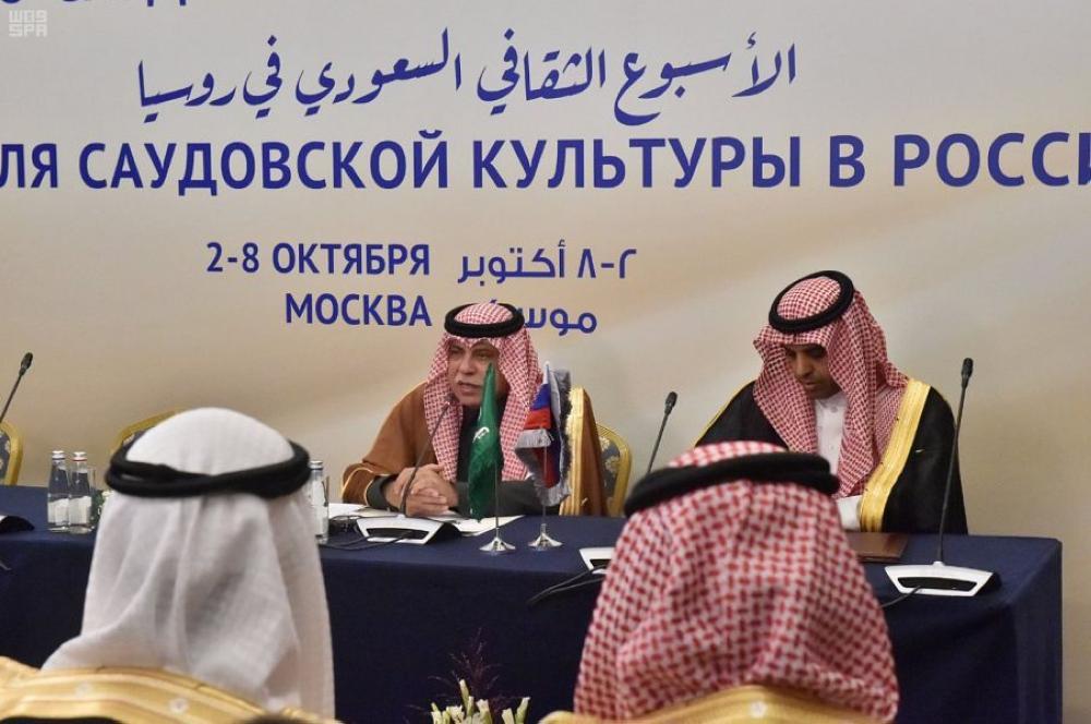 القصبي: المملكة وروسيا غنيتان بالموارد وتشتركان في تنويع الاقتصاد