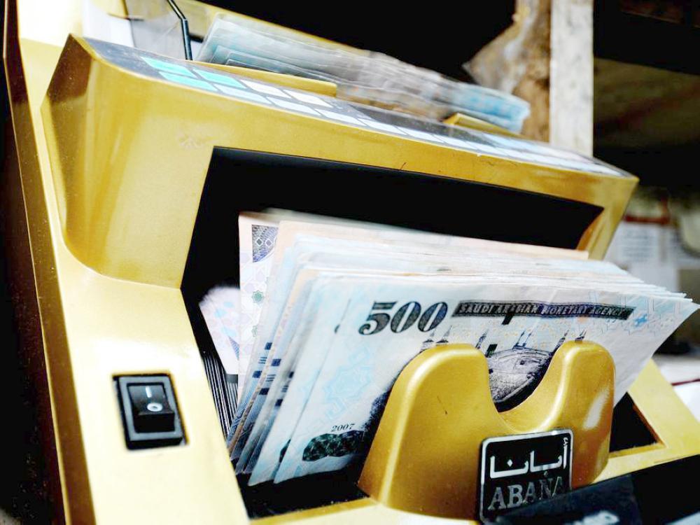 «العقاري» يوافق على تنازل طلبات الإقراض لأقارب «الأولى»