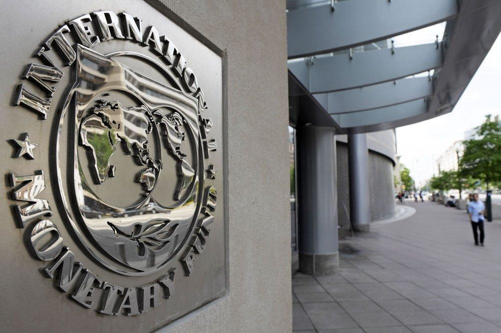 صندوق النقد الدولي توقع تعافي نمو الناتج المحلي غير النفطي في السعودية 1.7% في 2017