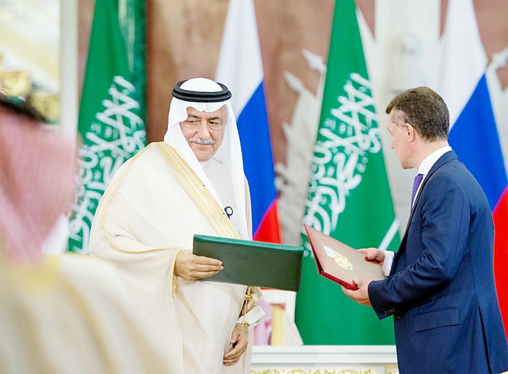 اتفاق سعودي ـ روسي على إطلاق منصّتين للاستثمار في الطاقة والتقنية