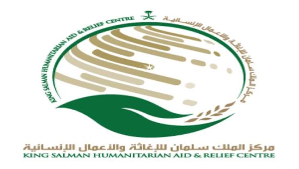 مركز الملك سلمان ينقذ عشرات الأطفال جنّدتهم الميليشيات