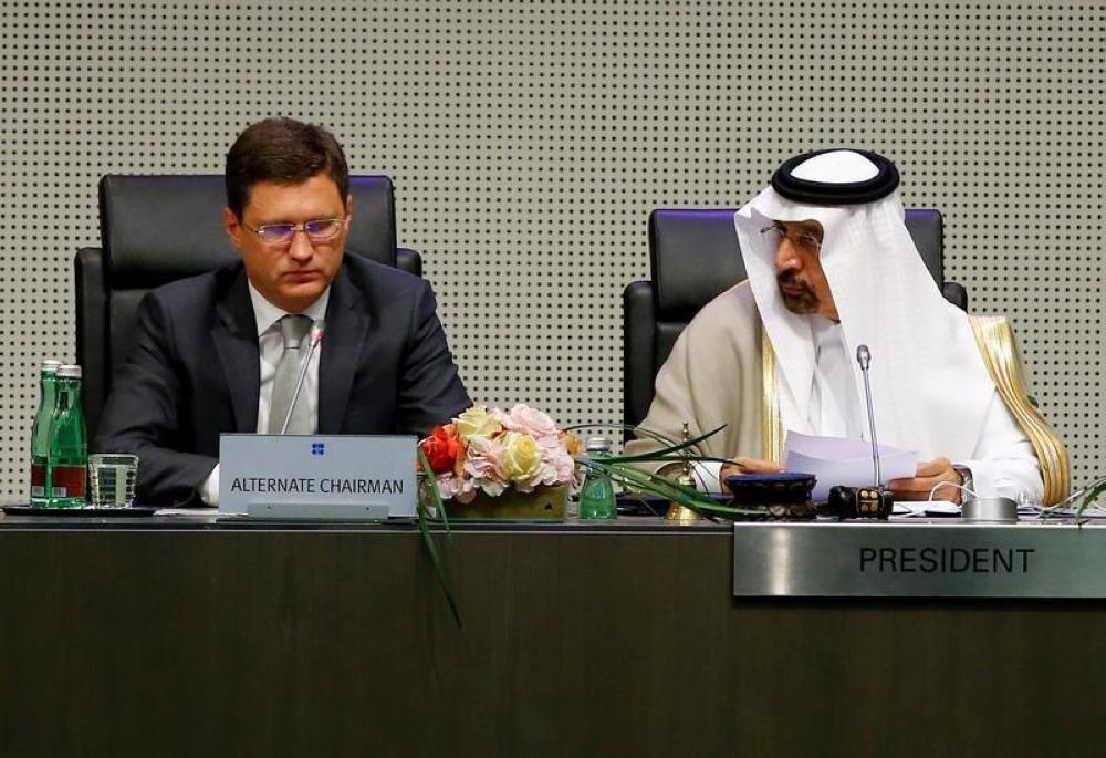 السعودية وروسيا ستوقعان خارطة طريق للتعاون في قطاع الطاقة
