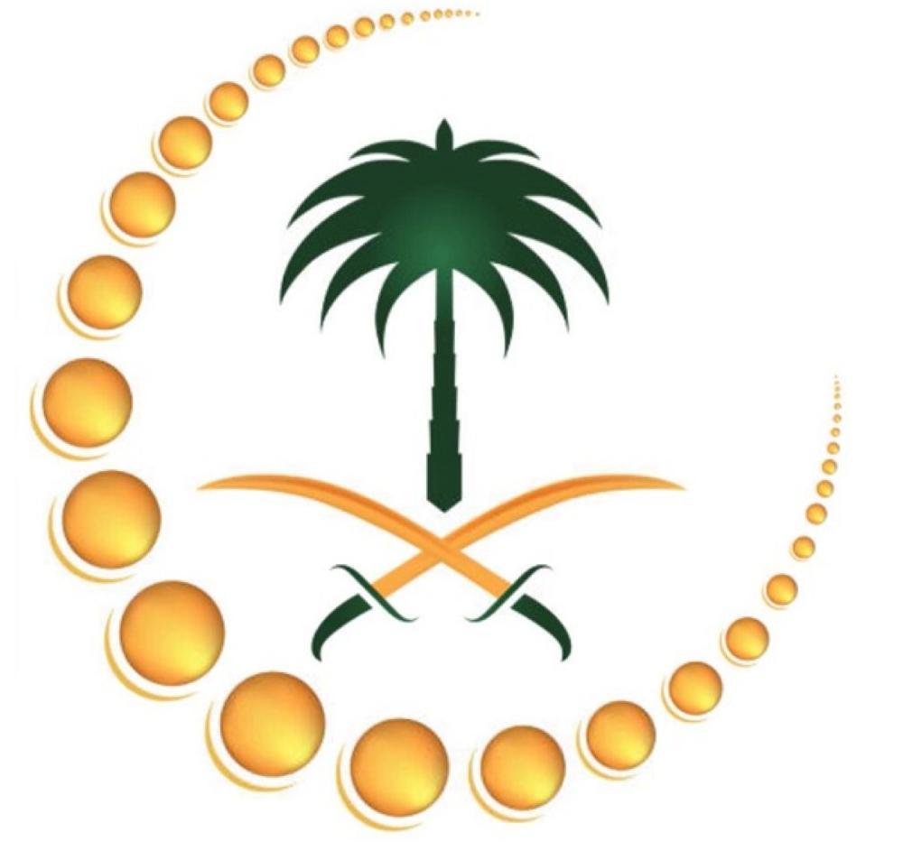 «الملك فهد الطبية» تعد باتخاذ الإجراءات النظامية حول تحريض أحد منسوبيها