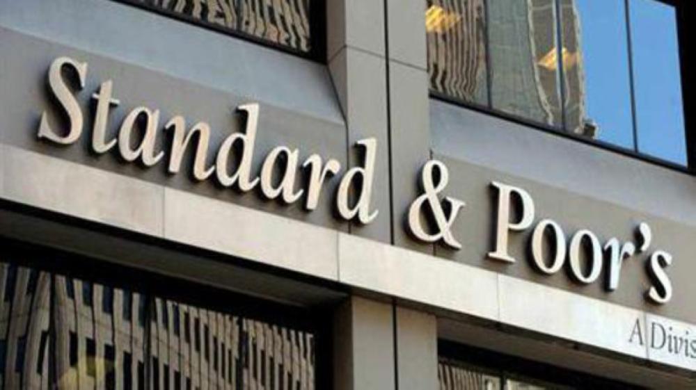 «ستاندرد آند بورز»: نظرة مستقرة للتصنيف الائتماني للسعودية