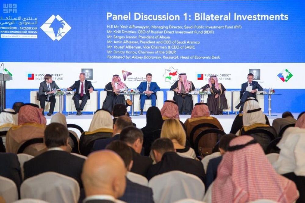امين الناصر متحدثا خلال منتدى الاستثمار السعودي الروسي