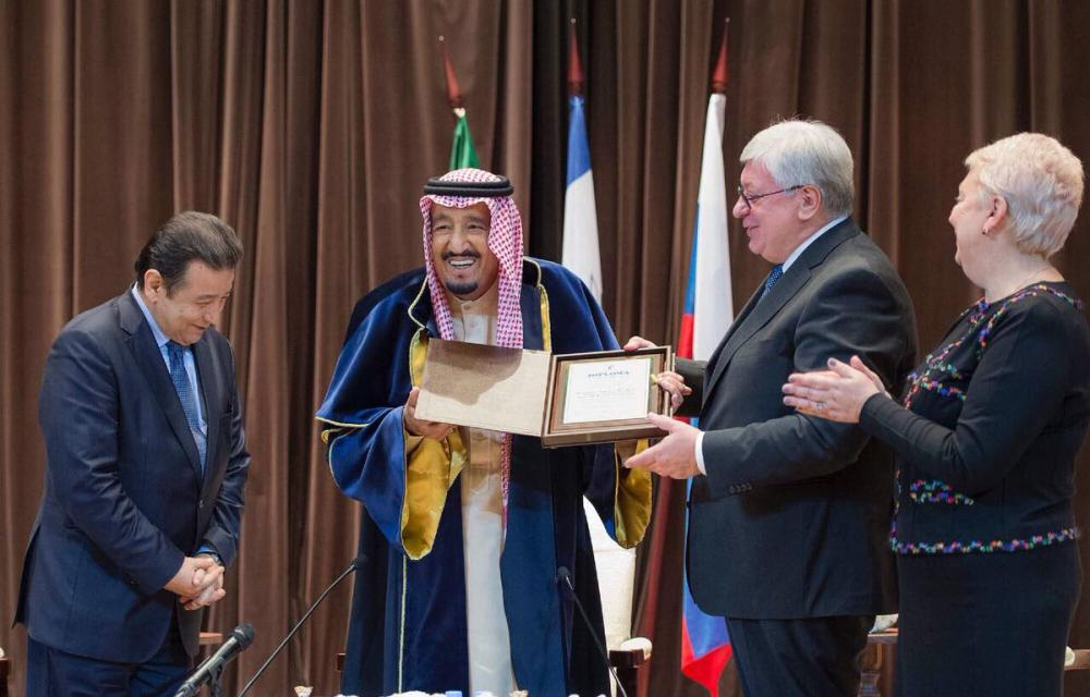 King Salman Receives Honorary Doctorate from Moscow State University of International Relations