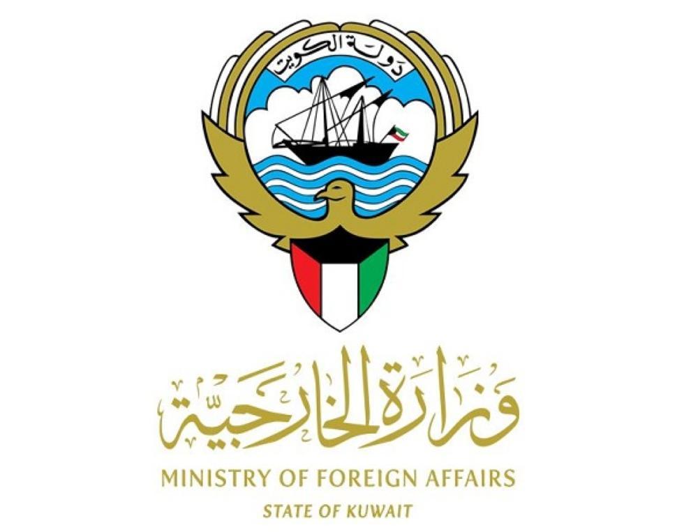 الكويت تدين الاعتداء الإرهابي على نقطة حراسة تابعة للحرس الملكي بجدة