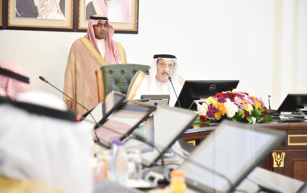 الأمير محمد بن ناصر مترئسا اجتماع مجلس التنمية السياحية لمنطقة جازان.