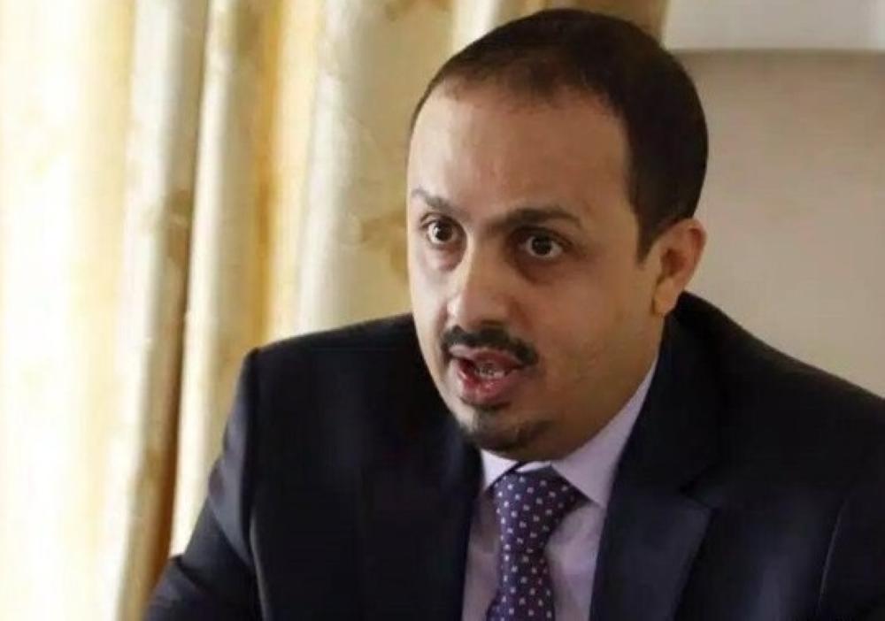 وزير الإعلام اليمني معمر الإرياني.