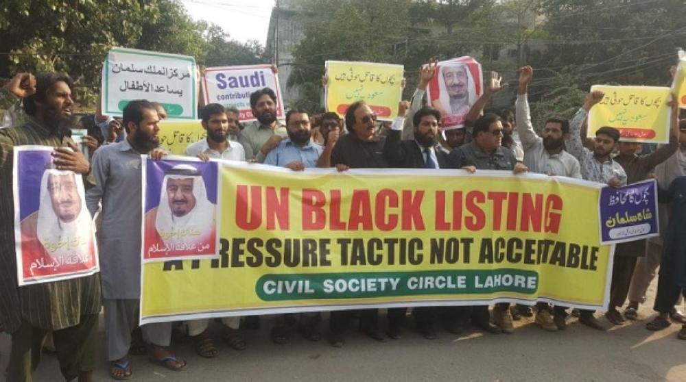 باكستان: احتجاجات تندد بتقرير الأمم المتحدة ضد تحالف استعادة الشرعية في اليمن
