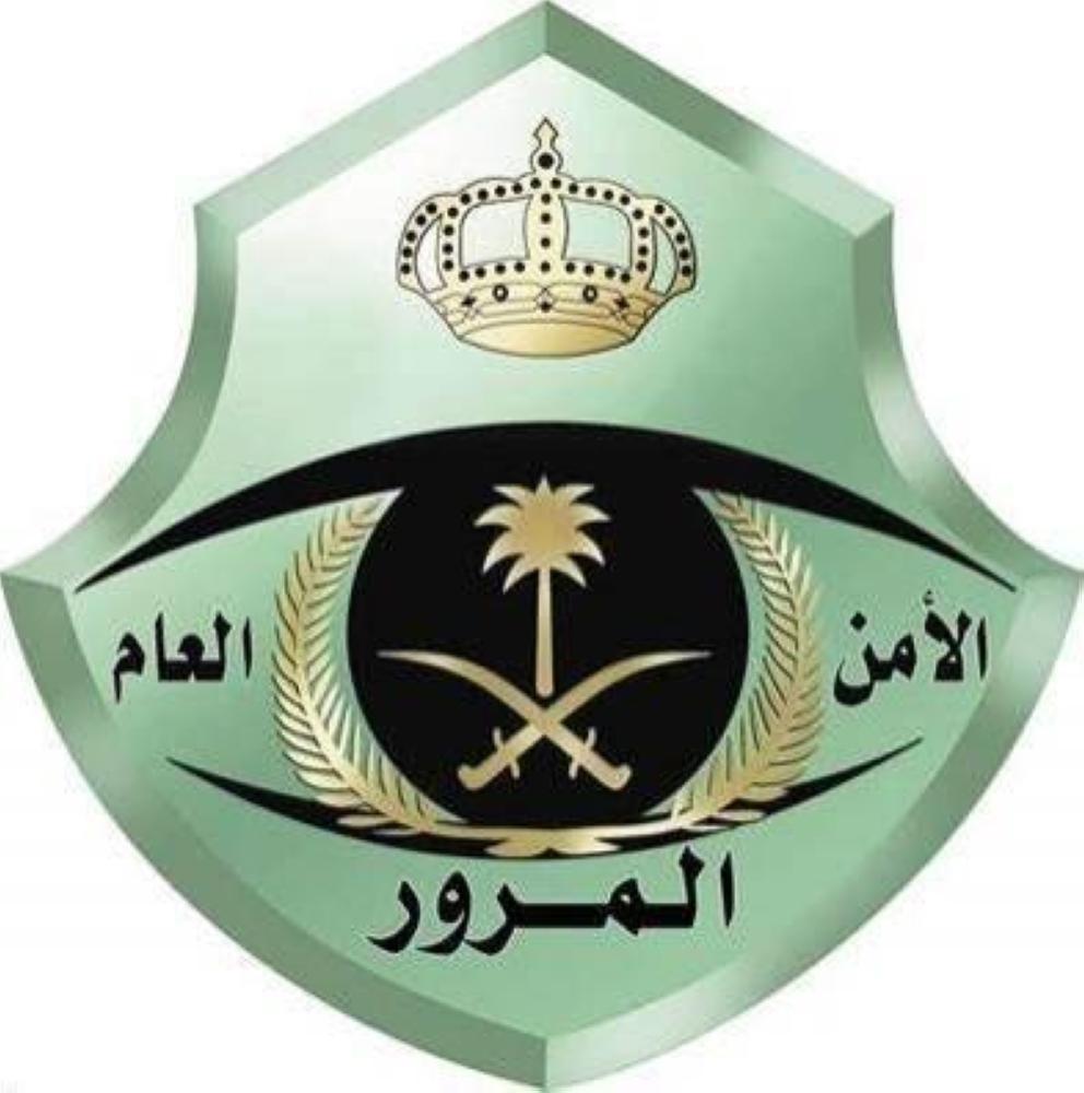 استمرار إغلاق طريق الملك فهد تقاطع كبري العقيق بالاتجاهين