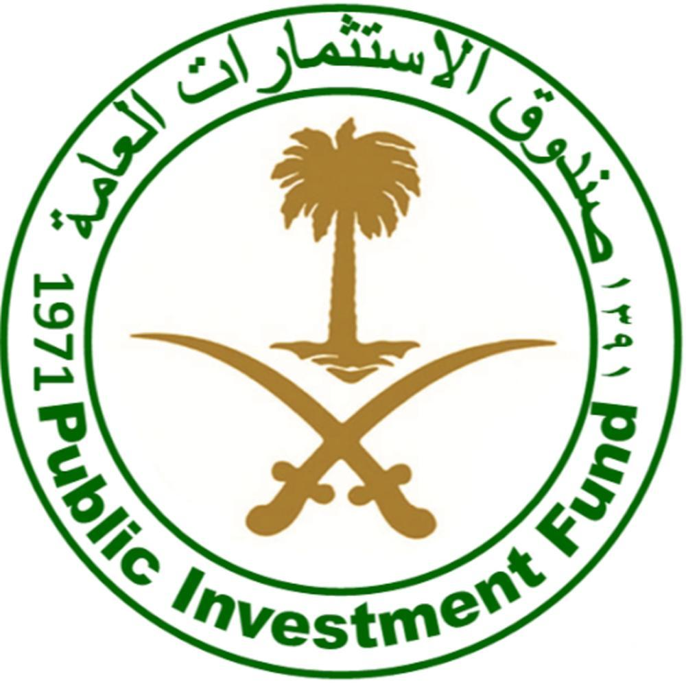 Public Investment Fund to Establish Recycling Sector Company