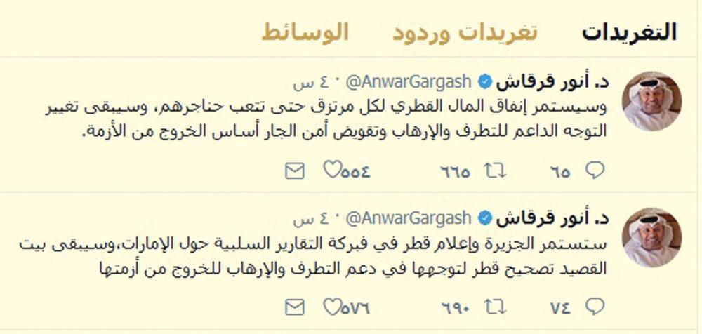من تغريدات قرقاش أمس على حسابه في تويتر.