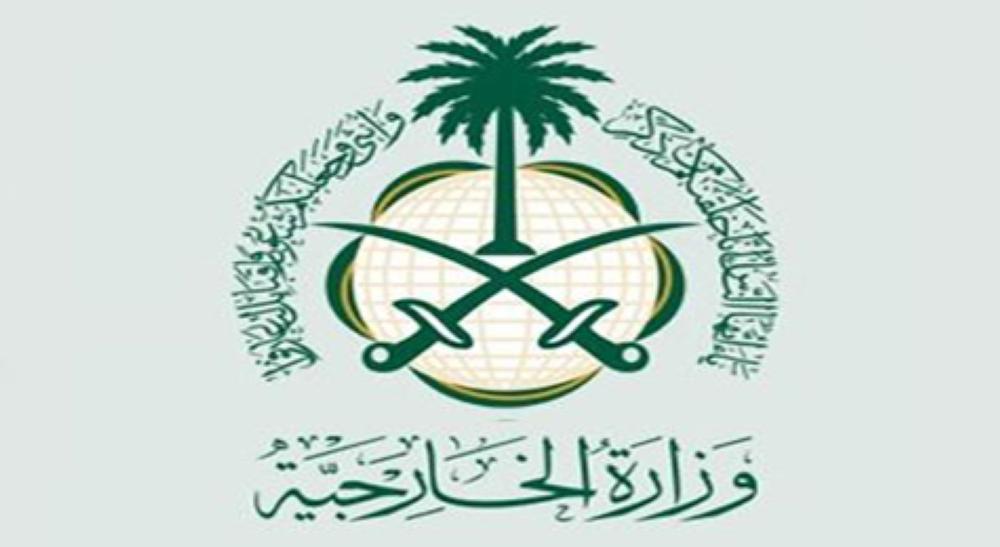 المملكة تدين الهجوم على نقاط أمنية وبنك في العريش المصرية