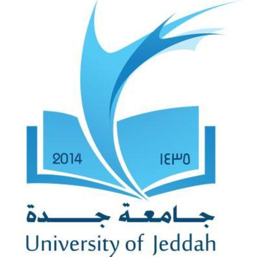 جامعة جدة تُصنّف ضمن أفضل 100 جامعة عربية للعام 2018م