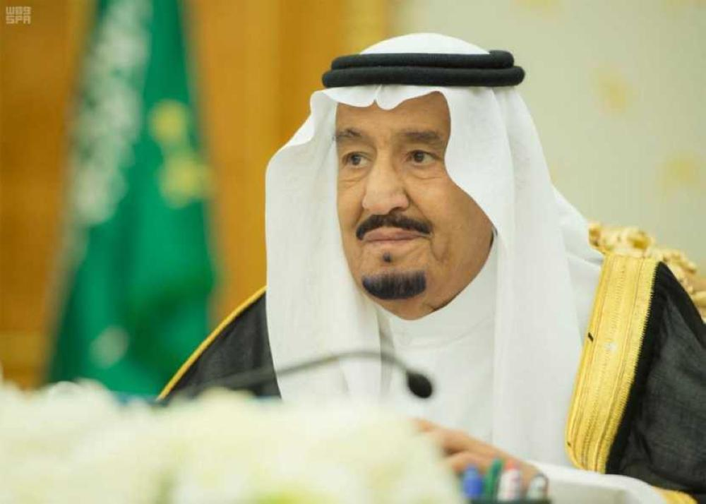King Salman Chairs Cabinet's Session