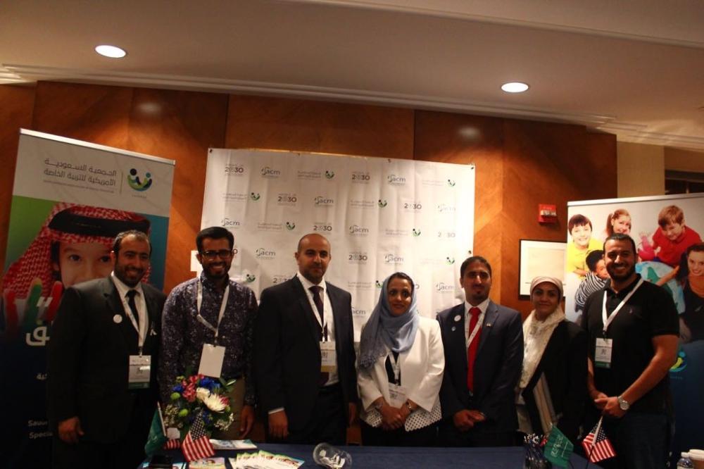 شراكة «سعودية أمريكية» مع منظمة (CEC) للتربية الخاصة