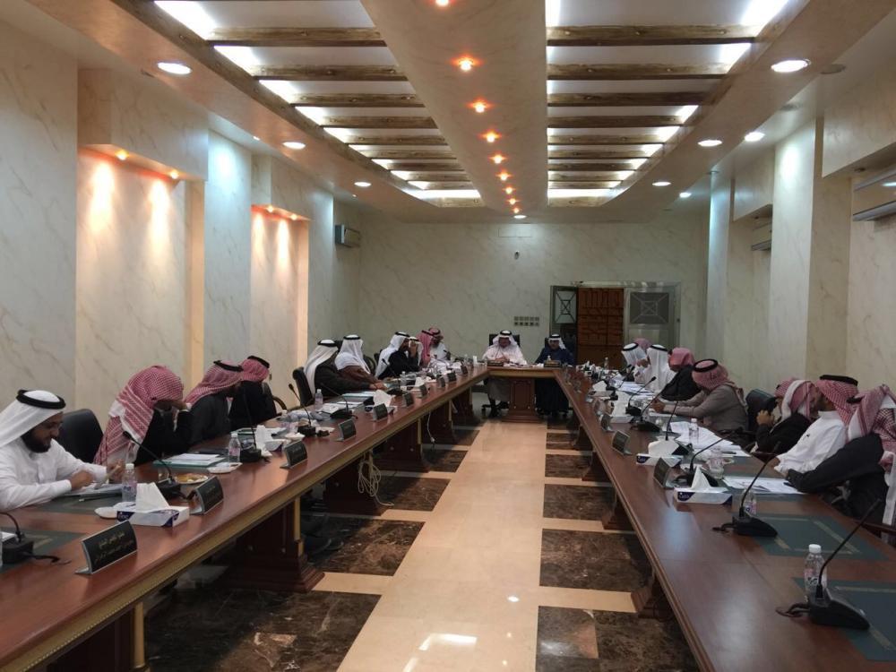 بلدي الباحة خلال الجلسة.
