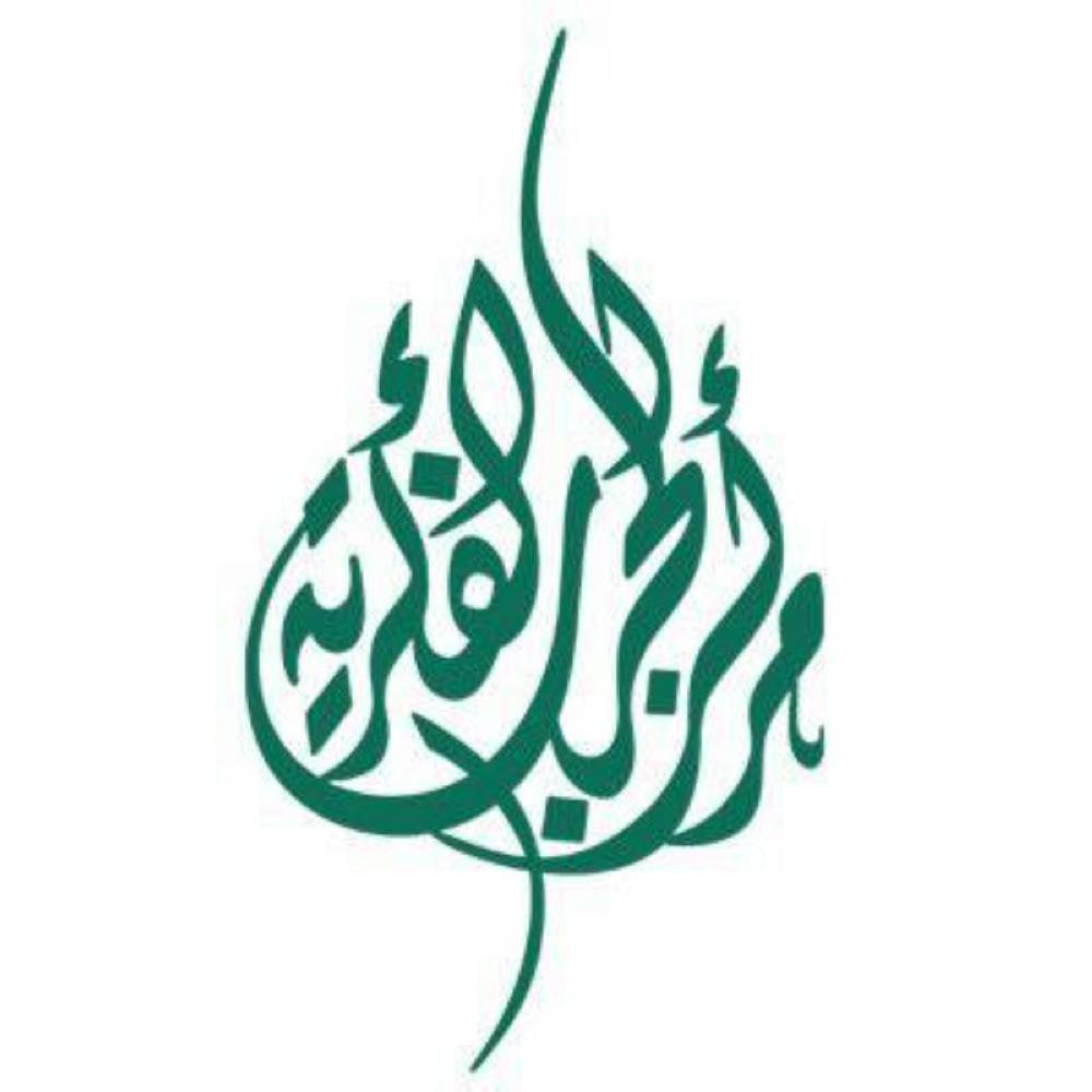 «الحرب الفكرية» يُعرّي «الإخوان والسرورية»: عزل «الوطنية» أولاً
