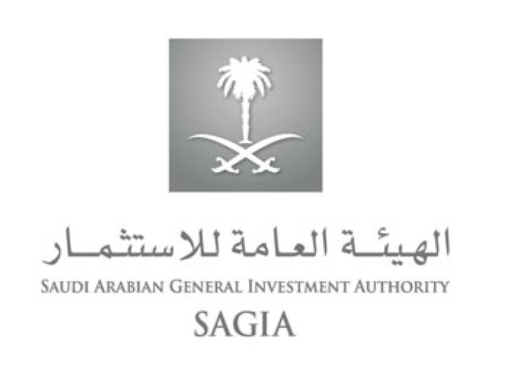 الهيئة العامة للاستثمار تعلن نتائج الربع الثالث لعام 2017