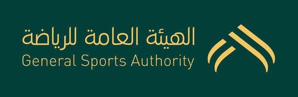 «هيئة الرياضة»: تأجيل مؤتمر آل الشيخ لاستكمال بعض المستجدات