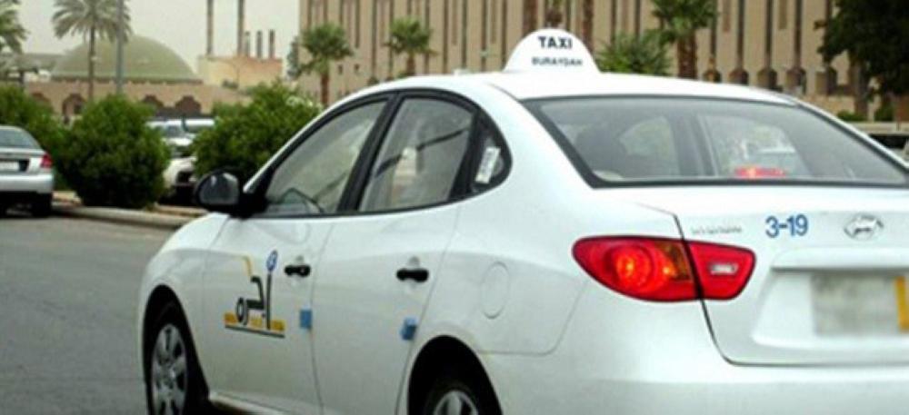 مسؤول بـ «الصحة» يستقل «التاكسي» ويرفض الاستقبال