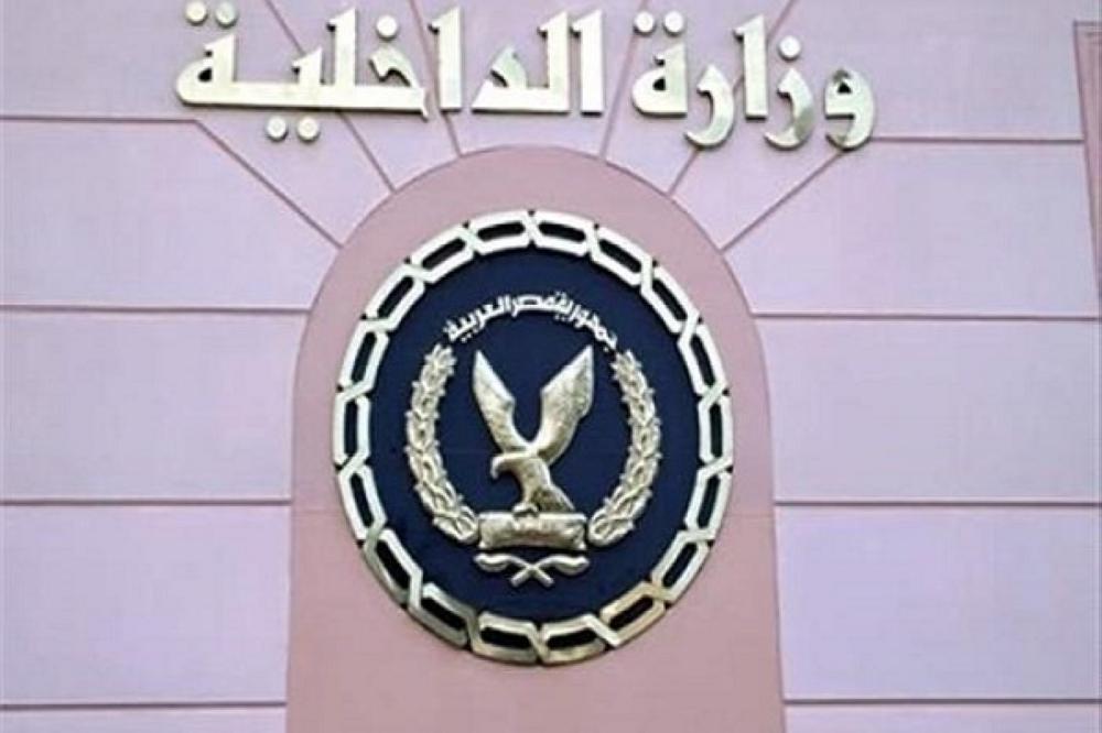 الداخلية المصرية تحبط مخططاً إرهابياً لجماعة تستهدف القضاة والشرطة والقوات المسلحة
