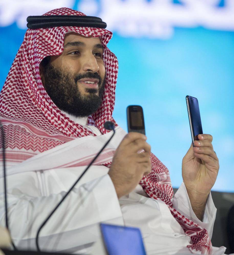 Crown Prince announces project NEOM , Future Destination