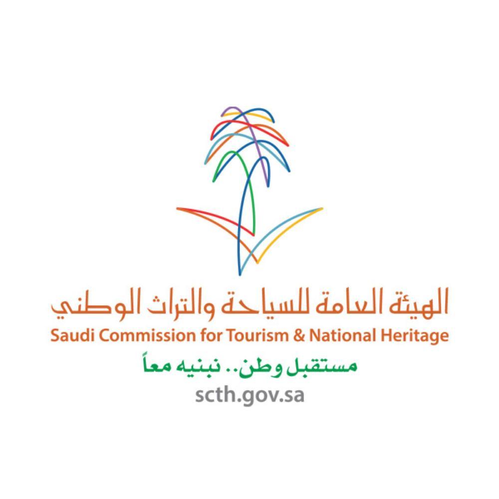 «هيئة السياحة»: 38 متحفاً خاصاً في منطقة الرياض