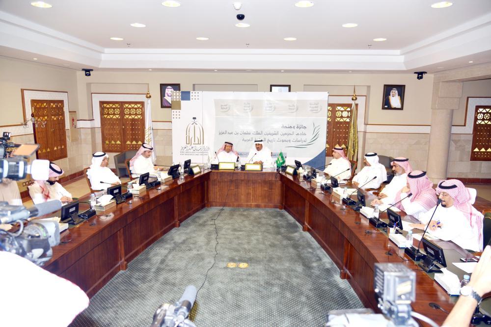 جانب من المؤتمر الصحفي لدارة الملك عبدالعزيز. (تصوير: ماجد الدوسري)