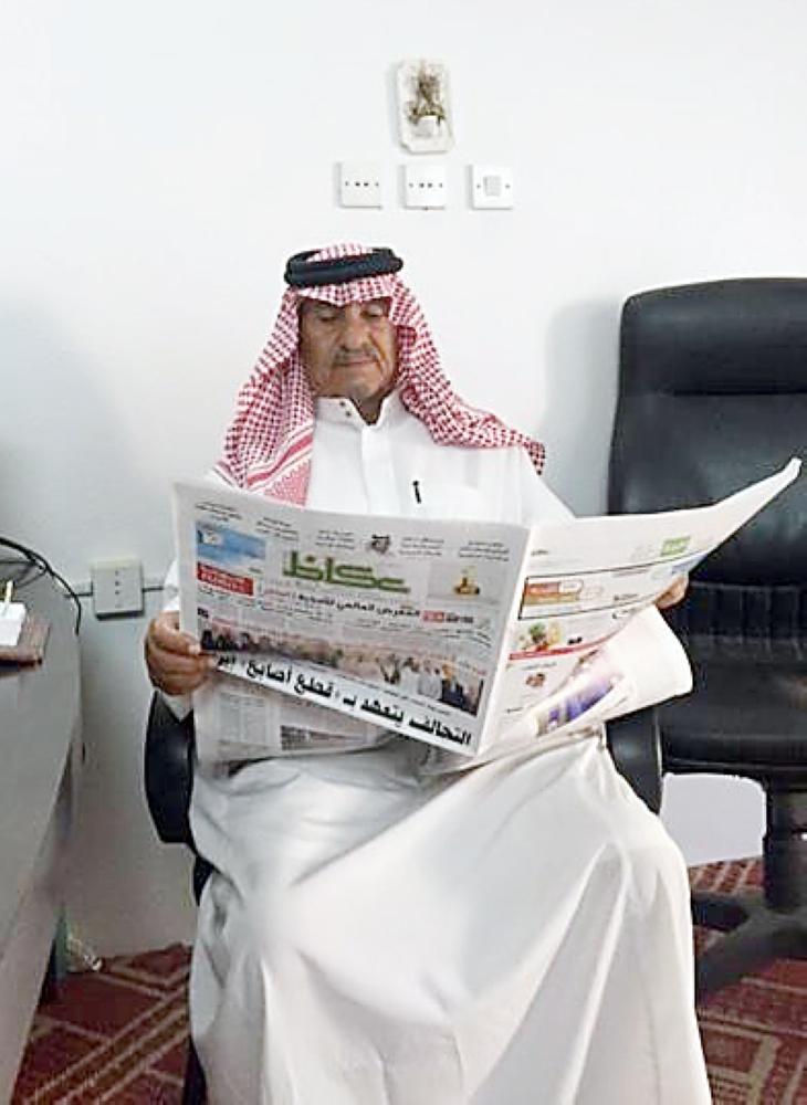 يحيى بن سعد الفيان